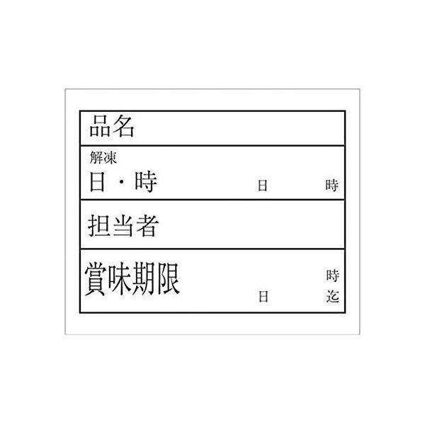 キッチンペッタ(100枚綴・100冊入) スタンダードNo.001