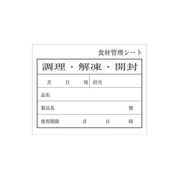 キッチンペッタ(100枚綴・100冊入) スタンダードNo.003