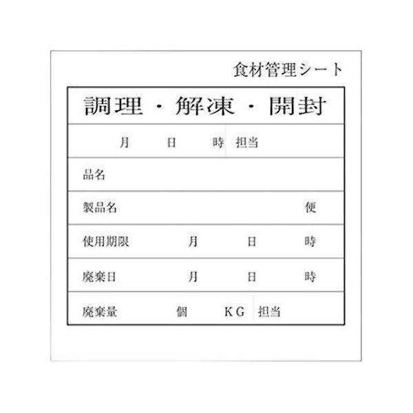 キッチンペッタ(100枚綴・100冊入) スタンダードNo.004