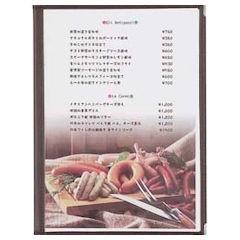 全品P5〜10倍 シンビ メニューブック スリム B-ABW茶 PAA0104