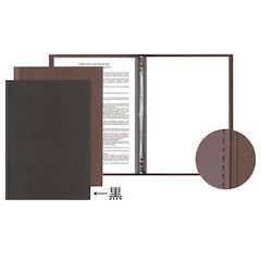 全品P5〜10倍 シンビ メニューブック スリム-B・LU 黒 PAAC501