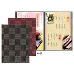 全品P5〜10倍 シンビ メニューブック LS-117 茶 PAAA302