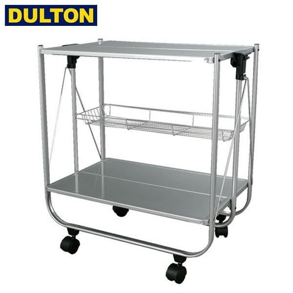 DULTON フォールディング トローリー シルバー H11907-CLR ダルトン