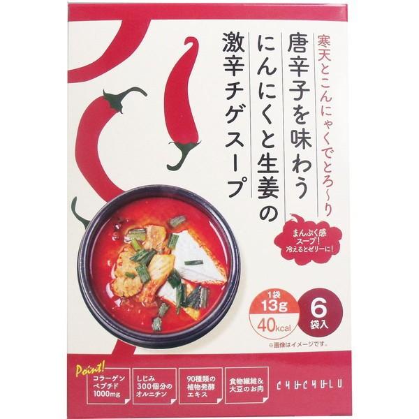 唐辛子を味わう にんにくと生姜の 激辛チゲスープ 13g×6袋入