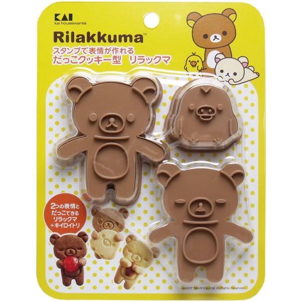 スタンプで表情が作れる だっこクッキー型 リラックマ