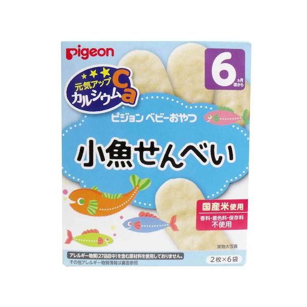ピジョン ベビーおやつ 元気アップカルシウム 小魚せんべい 2枚×6袋