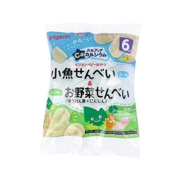 ピジョン 元気アップCa 小魚せんべい&お野菜せんべい 4袋+4袋