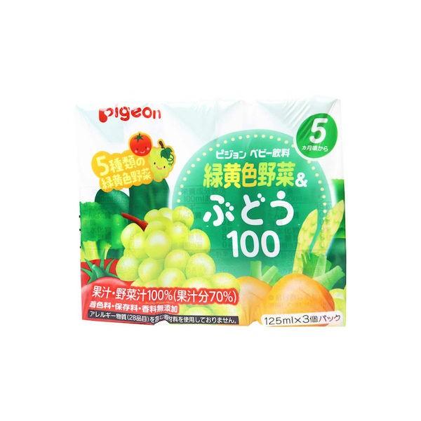ピジョン 紙パックベビー飲料 緑黄色野菜&ぶどう100 125mL×3個パック