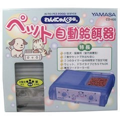 わんにゃんぐるめ ペット自動給餌器CD-400 クリア