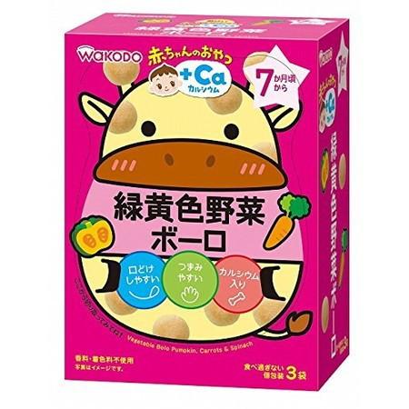 和光堂 赤ちゃんのおやつ+Ca 緑黄色野菜ボーロ 15g×3袋