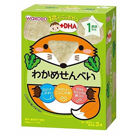全品P5〜10倍 和光堂 1歳からのおやつ+DHA わかめせんべい 6g×3袋