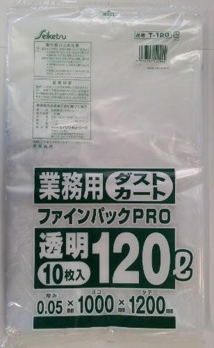 ゴミ袋透明120L 10枚 T-120 セイケツネットワーク