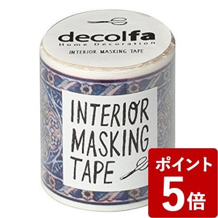 【P5倍】インテリアマスキングテープ 50mm タイル /ブルーイエロー M3609 ニトムズ