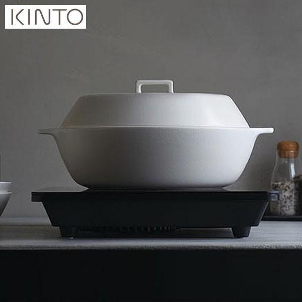 全品P5〜10倍 KINTO KAKOMI IH土鍋 2.5L ホワイト 25192 キントー カコミ