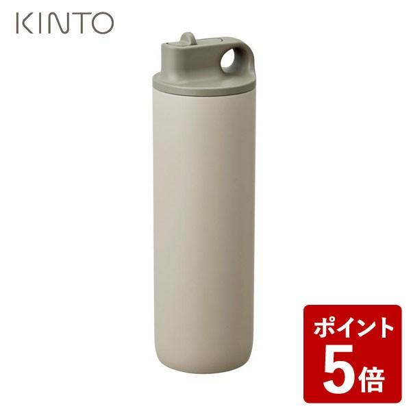 P5倍 KINTO ACTIVE TUMBLER 800ml サンドベージュ キントー アクティブタンブラー 水筒 スポーツ アウトドア