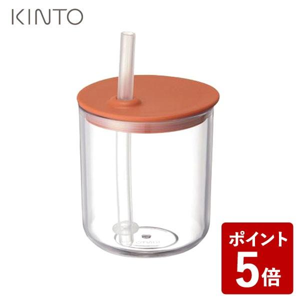 【P5倍】KINTO BONBO ベビー&キッズ ストローカップ 200ml オレンジ キントー 子ども用食器 ベビー食器 丈夫 軽い 割れない ギフト