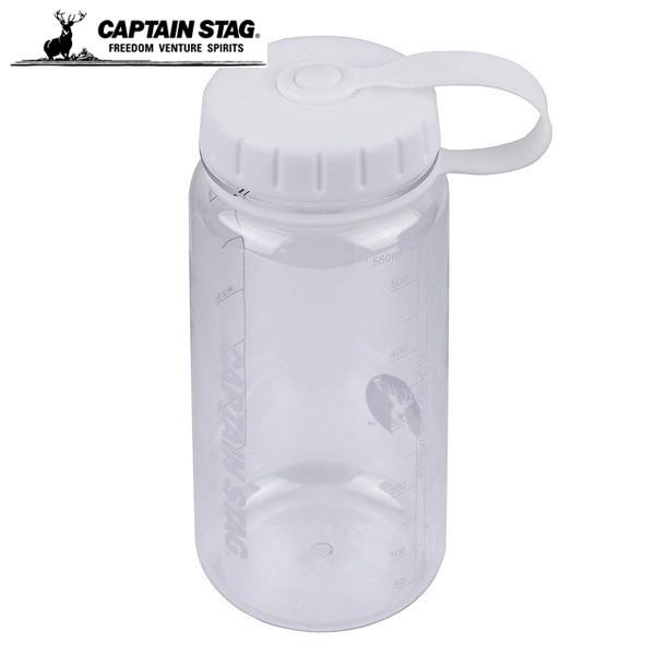 キャプテンスタッグ ウォーターボトル550 ライス目盛り付 ホワイト UE-3385 CAPTAIN STAG パール金属