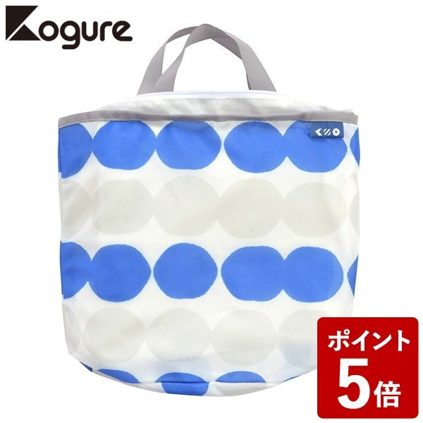 【P5倍】コグレ ランドリートートバッグ S ブルー Kogure シービージャパン