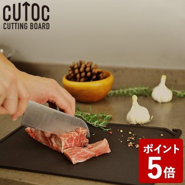 【P5倍】カットク 耐熱抗菌TPUまな板 ブラック CUTOC シービージャパン