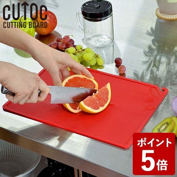 【P5倍】カットク 耐熱抗菌TPUまな板 レッド CUTOC シービージャパン