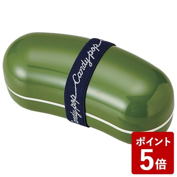 【P5倍】お弁当箱 キャンディポップ ランチボックス グリーン (上段)200-260ml、(下段)200ml T-76363 竹中