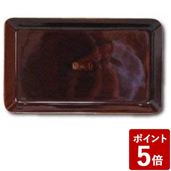 P5倍 フリート 箸休め 長皿 26×16×2.5cm キャラメル ブラウン HA-NS-CM