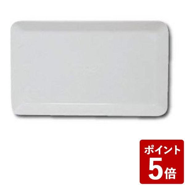 P5倍 フリート 箸休め 長皿 26×16×2.5cm ホワイト 白 無地 HA-NS-WH