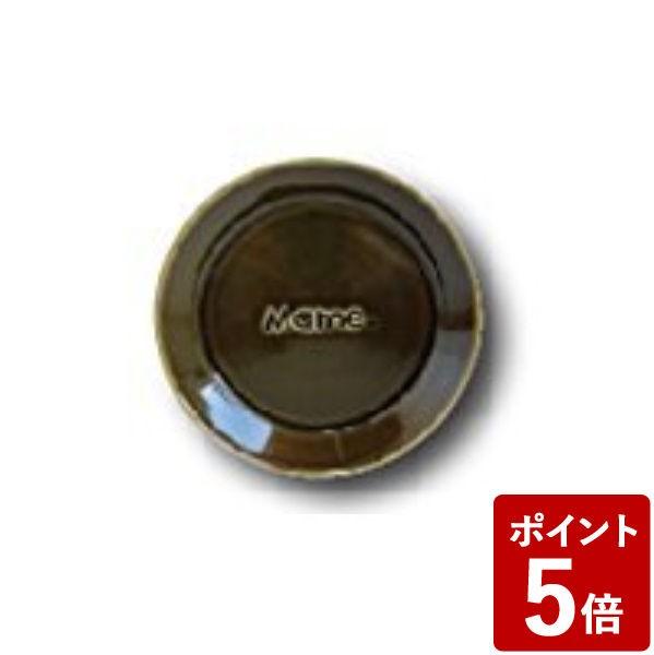 P5倍 フリート 箸休め まめ皿 10.5×10.5×1.8cm フォレスト 緑 グリーン HA-MAME-FO