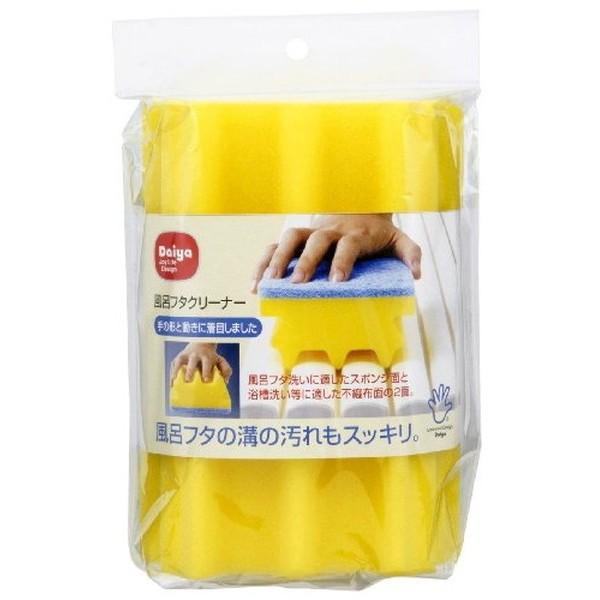 全品P5〜10倍 ダイヤコーポレーション 風呂フタクリーナー 日本製