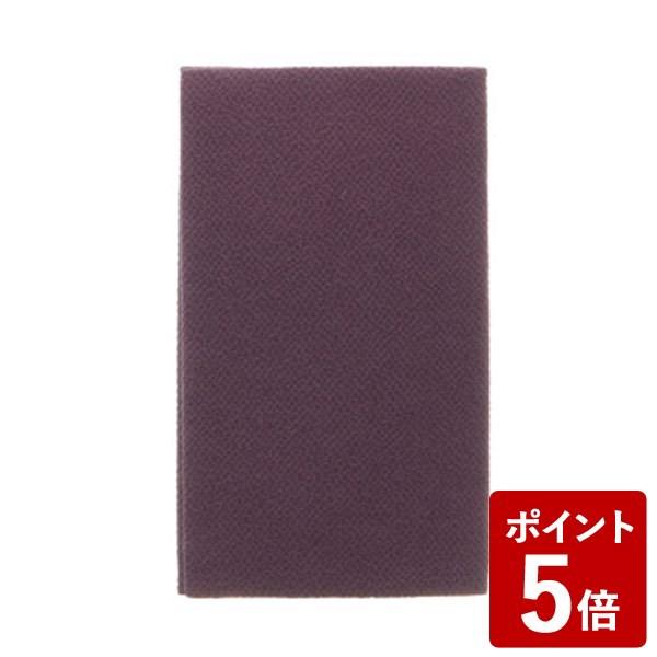 【P5倍】山田繊維 ふくさ 正絹ちりめん 金封ふくさ むす美 日本製 ムラサキ 50091-101