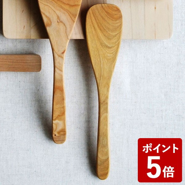 【P5倍】LOLO 山桜 木べら 煮込み用 26cm 31606 ロロ