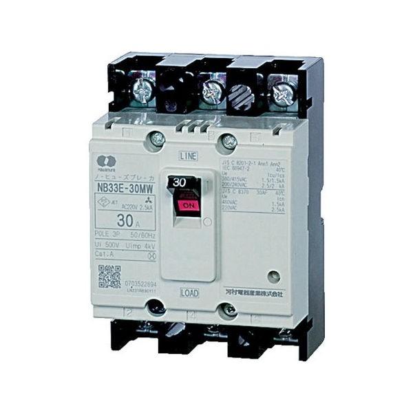 分電盤用ノーヒューズブレーカ 河村電器 NB33E10MW-2248
