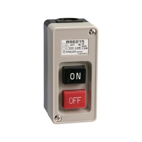 動力用開閉器 BSE2153 春日電機 BSE2153-2315