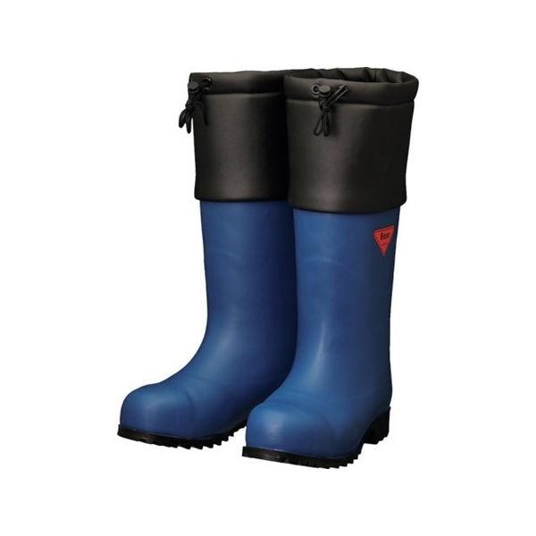 SHIBATA 防寒安全長靴 セーフティベアー#1001白熊(ネイビー) AC05125.0