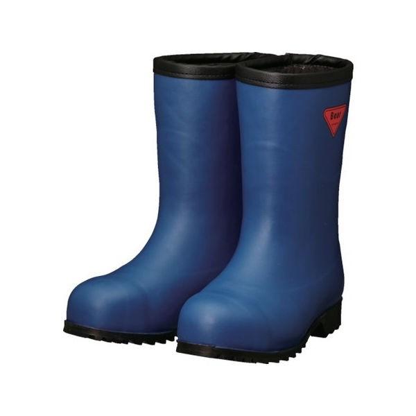 SHIBATA 防寒安全長靴セーフティベアー#1011白熊(ネイビー)フード無シ AC06123.0