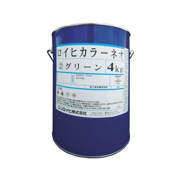 ロイヒカラーネオ 4kg オレンジ シンロイヒ 2144X-3424