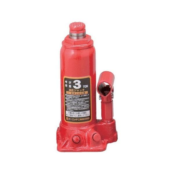 OH 油圧ジャッキ 3T OJ3T