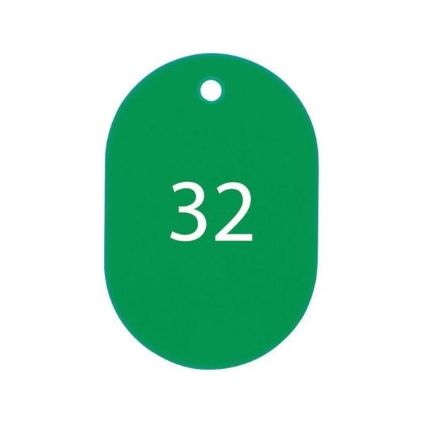 OP 番号札 大 番号入リ26~50 緑 (25枚入) BF51GN