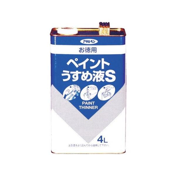 全品P5〜10倍 お徳用ペイントうすめ液S4L アサヒペン 571137-1399