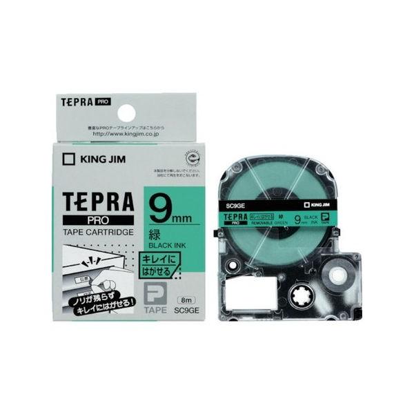 キングジム テプラPROテープ キレイ 緑/黒文字 SC9GE