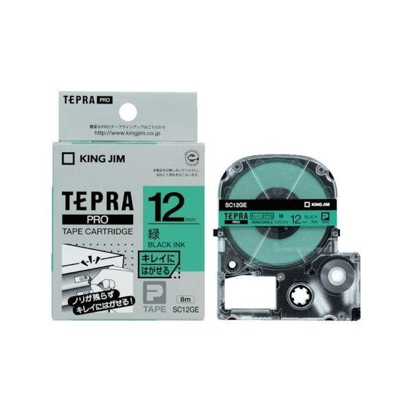 キングジム テプラPROテープ キレイ 緑/黒文字 SC12GE