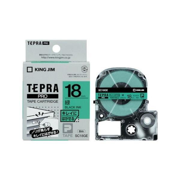 キングジム テプラPROテープ キレイ 緑/黒文字 SC18GE