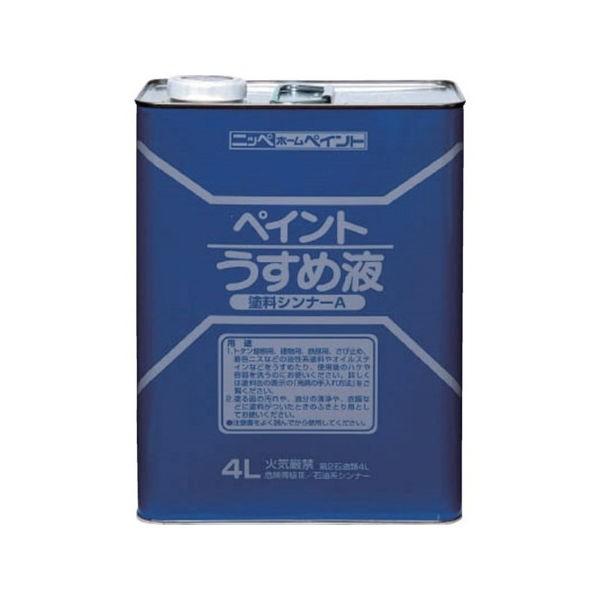 全品P5〜10倍 徳用ペイントうすめ液 4L ニッぺ HPH1014-5181