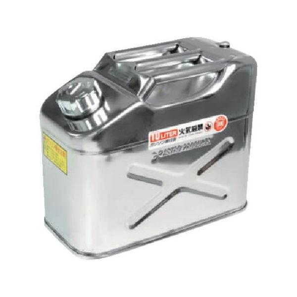 ステンレス ガソリン携行缶10L アストロプロダクツ 2007000009529-1435