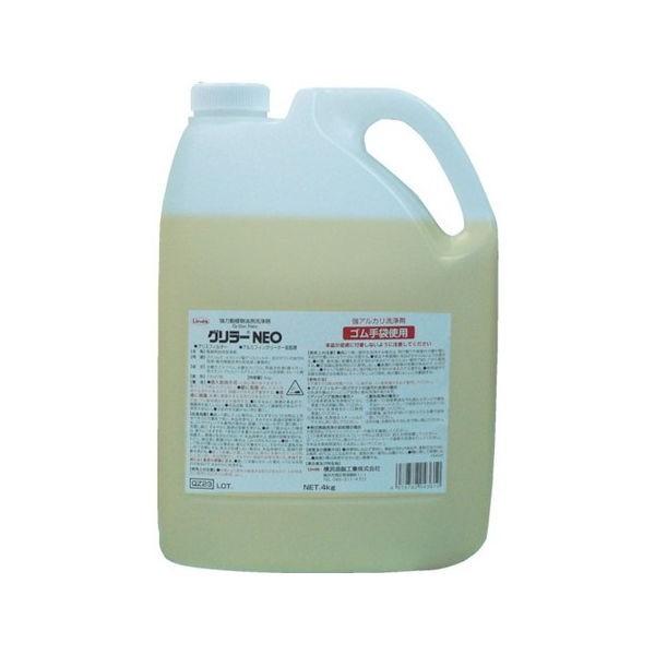 グリラーNEO 4Kg/ボトル Linda QZ23-8892