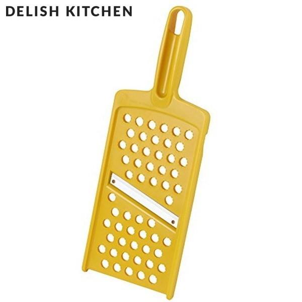 DELISH KITCHEN おろし器 イエロー PCスライサー CC-1267 パール金属 デリッシュキッチン