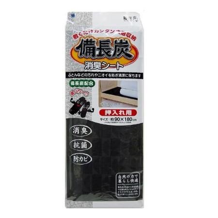 備長炭消臭シート 押入れ用 サイズ:約90×180(cm)