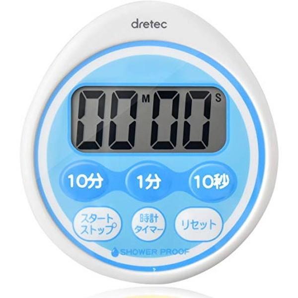 全品P5〜10倍 ドリテック 時計付防滴タイマー ブルー T-543BL DRETEC