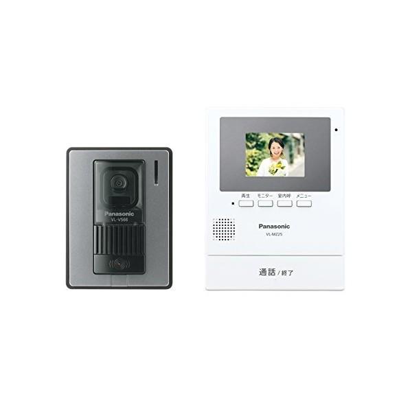 全品P5〜10倍 Panasonic(パナソニック) テレビドアホン モニター親機 カメラ玄関子機(VL-V566-S)セット VL-SZ25K