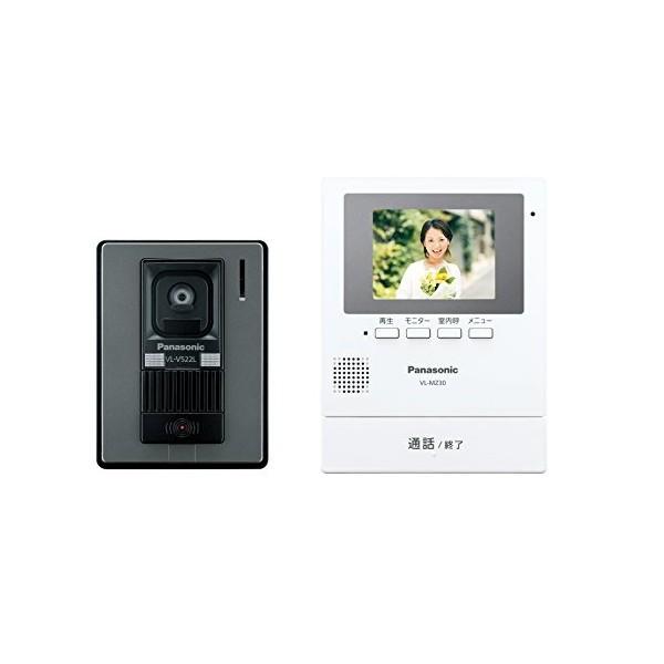 全品P5〜10倍 Panasonic(パナソニック) テレビドアホン モニター親機 カメラ玄関子機(VL-V522L-S)セット VL-SZ30KL